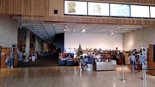 立派な受付Queensland Museum