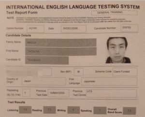IELTS General Overall 7